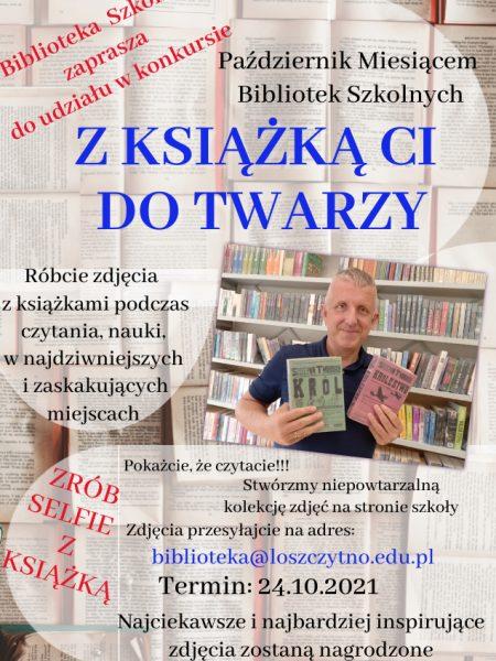 Październim Miesiącem Bibliotek konkurs